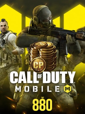 Call of Duty Mobile 880 CP